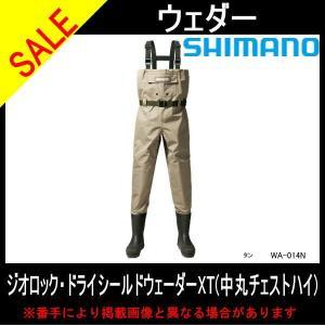 シマノ WA-014N【サイズL】ジオロック・ドライシールドウェーダーXT(中丸チェストハイ)   (SHIMANO WA-014N)【ウェ toukaiturigu