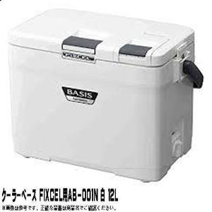クーラーベース FIXCEL用 AB-001N 12L シマノ クーラー用パーツ|toukaiturigu