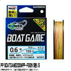 シマノ 200m 1.5号】パワープロ ボートゲーム 5色(SHIMANO POWER PRO BOATGAME PP-F62N) シマ|toukaiturigu
