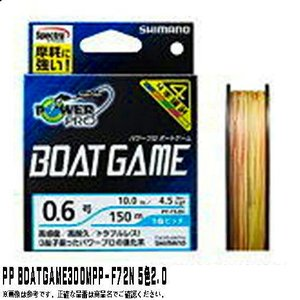 シマノ 300m 2.0号】パワープロ ボートゲーム 5色(SHIMANO POWER PRO BOATGAME PP-F72N) シマ|toukaiturigu