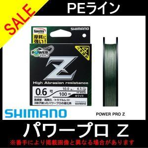 シマノ 150m オレンジ 0.8号】パワープロ Z(SHIMANO Power PRO Z PP-M52N) ルアー用 PE|toukaiturigu