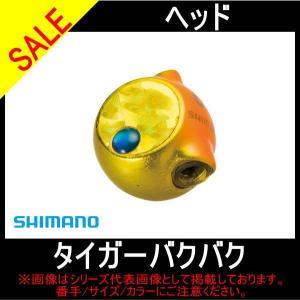 タイガーバクバク 100g ヘッド フラッシュオレンジ シマノ タイラバ toukaiturigu