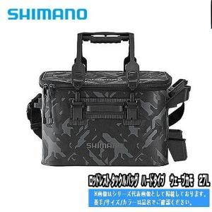 【シマノ SHIMANO 】ロッドレスト タックルバッグ(ハードタイプ) BK-021R ウェーブカ...