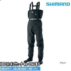 シマノ WA-224J【サイズS】XEFO・ドライシールド・ストッキングウェーダー  (SHIMANO WA-224J)【ウェダー 胴長】【 toukaiturigu