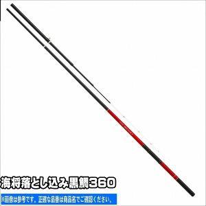 (プロマリン )海将落とし込み黒鯛360( 落とし込み)【チヌ】 toukaiturigu