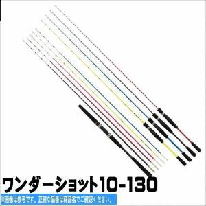 (浜田商会 )ワンダーショット10-130( その他) toukaiturigu