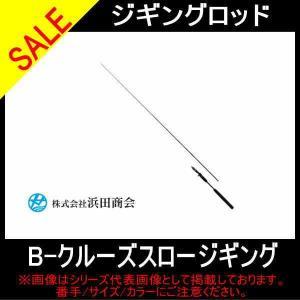 【プロマリン 】B-クルーズスロージギング 662ML【竿 ロッド ROD ジギング 舟 オフショア...
