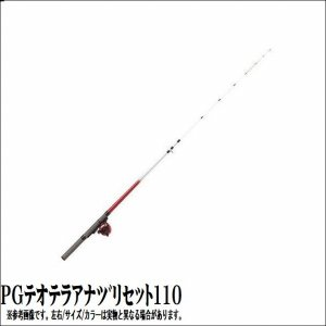 テトラ穴釣りセット 110 プロマリン 穴釣り toukaiturigu