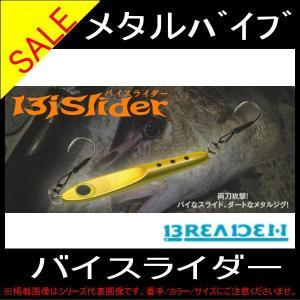 バイスライダー 7g ブリーデン メタルジグ|toukaiturigu
