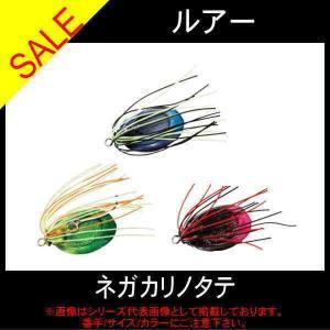 (シマノ )ネガカリノタテ 7g OL-207M( シーバスその他)|toukaiturigu