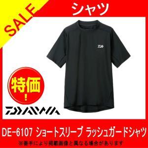 安値挑戦 DE-6107 ショートスリーブ ラッシュガードシャツ ブラック ダイワ 数量限定