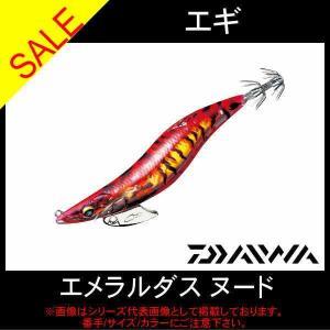 ダイワ エメラルダス ヌード3.5号エギ|toukaiturigu