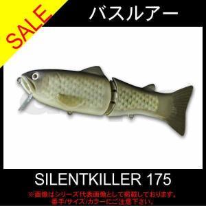 SILENTKILLER 175 deps プラグ|toukaiturigu
