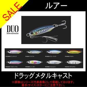 (DUO )ドラッグメタルキャスト 30g( メタルジグ)|toukaiturigu