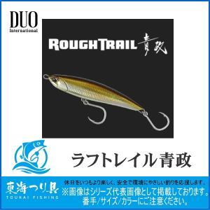 ラフトレイル青政188SF DUO プラグ|toukaiturigu