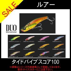 (DUO )タイドバイブスコア100( バイブ) toukaiturigu
