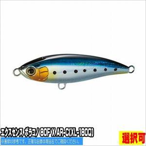 (シマノ )エクスセンス ボラコノ 80F X AR-C(XL-180Q)( ミノー)|toukaiturigu