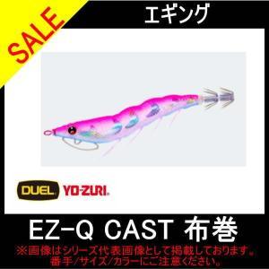 (DUEL )EZ-Q CAST 布巻 3.5号( エギ)|toukaiturigu
