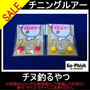 (Go Phish )チヌ釣るやつ 8g( その他)|toukaiturigu