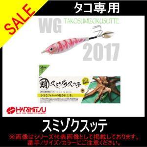 (ハリミツ )VT-4 蛸スミゾクスッテ M( エギ)|toukaiturigu