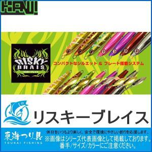 リスキーブレイス100g カンジ ジグ|toukaiturigu
