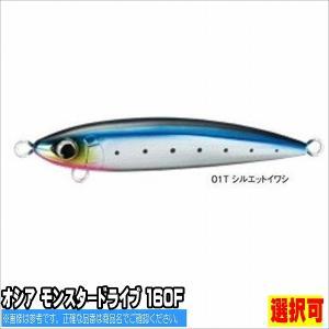 オシア モンスタードライブ 160F シマノ SHIMANO ペンシル|toukaiturigu