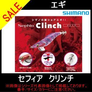 セフィア クリンチ カエル跳びアッパー 2.5号 シマノ エギ|toukaiturigu