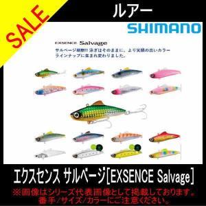 11月25日はストアP5倍 エクスセンス サルベージ 60ES シマノ バイブ toukaiturigu