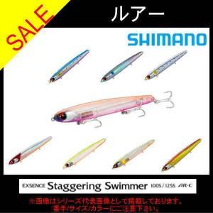 エクスセンス スタッガリングスイマー 100S AR-C シマノ ミノー|toukaiturigu