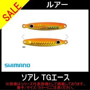 ソアレ TGエース 15g 数量限定 シマノ ジグ|toukaiturigu