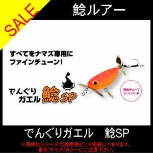 (Viva )でんぐりガエル 65mm 16g( 雷魚・鯰)|toukaiturigu