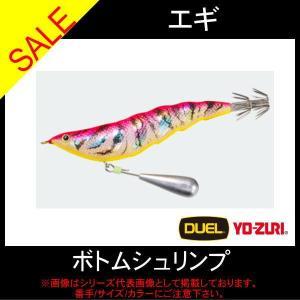 (DUEL/YOZURI )ボトムシュリンプ 3.0号( エギ)|toukaiturigu
