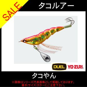 (DUEL/YO-ZURI )タコやん 3.0号( その他)|toukaiturigu