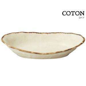 COTONカレー 幅25.5cm 楕円鉢 オーバル 楕円深鉢 深皿 食器 カレー皿 おしゃれ パスタ...