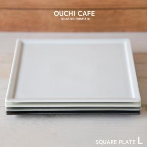OUCHI CAFE -おうちカフェ-  シンプルで落ち着いたアースカラーのシリーズが登場です。 あ...