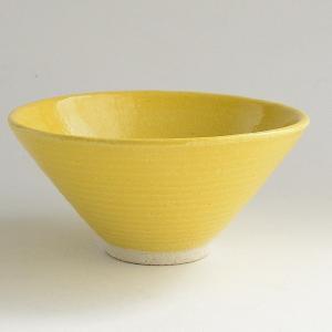 松助窯 手作り カラフルご飯茶碗 黄