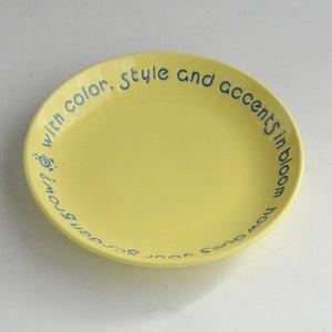 小皿 デザート皿 イエローガーデン|toukistudio