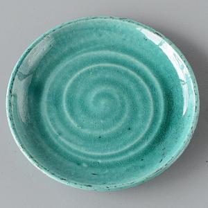松助窯 織部ブルー 小皿 13cm|toukistudio