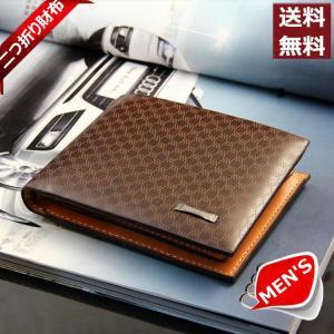 財布 メンズ 二つ折り さいふ サイフ カード入れ コンパクト 小銭 写真入れ可 お札 カジュアル シンプル 横型 軽量 彼氏 父の日 プレゼント ギフト 送料無料 toukouboueki-store