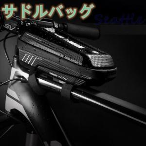 【商品詳細】  ◆素  材:PU革  ◆カラー:ブラック  ◆サイズ:ヨコ35cm/タテ15cm/マ...
