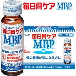 【送料無料】毎日骨ケアMBP 50ml×30本