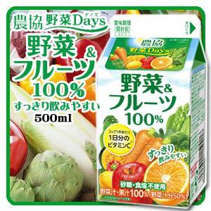 農協 野菜Days 野菜&フルーツ100% 500ml 【野...