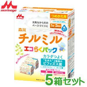 森永フォローアップミルク チルミル エコらくパック つめかえ用(400g×2袋)×5箱 【粉ミルク】※ただし沖縄は別途送料が必要となります。