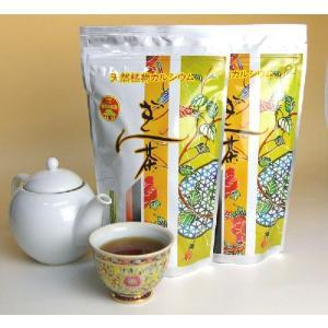 ぎん茶 2セット ギンネム醗酵 健康茶 必須ミネラル豊富なお茶 お茶でカルシウムが摂れます