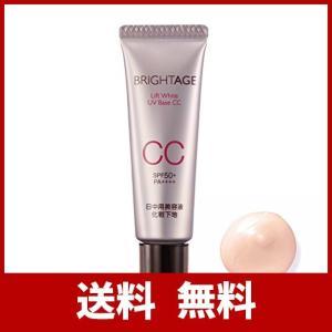 ブライトエイジ リフトホワイト UVベース CC 25g CCクリーム SPF50+・PA++++ ...