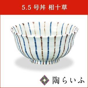 (九谷焼)5.5号丼 相十草 送料無料 和食器 飯碗 茶碗 丼 人気 ギフト 贈り物 結婚祝い/内祝い/お返し/|toulife