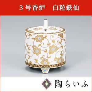 (九谷焼)3号香炉 白粒鉄仙 送料無料 陶器 香炉 人気 ギフト 贈り物 結婚祝い/内祝い/お返し/|toulife