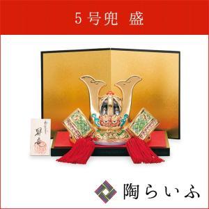 【九谷焼】5号兜 盛<送料無料>ギフト 贈り物 プレゼント 五月人形 陶器 置物 出産祝い 節句祝い 内祝い|toulife