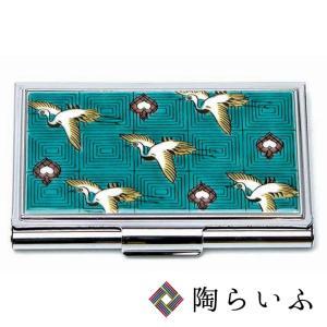 (九谷焼)カードケース 鶴/青郊窯 送料無料 名刺ケース カード入れ 人気 ギフト 贈り物 結婚祝い/内祝い/お返し/|toulife
