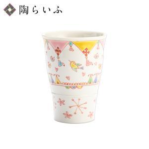 (九谷焼)ビアカップ 花祭/銀舟窯 送料無料 和食器 ビアカップ フリーカップ タンブラー 人気 ギフト 贈り物 結婚祝い/内祝い/お返し|toulife